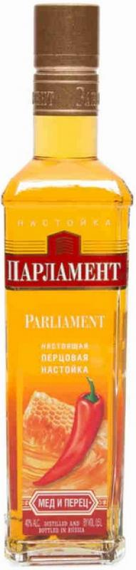 """Parliament"" Honey & Pepper, Bitter"