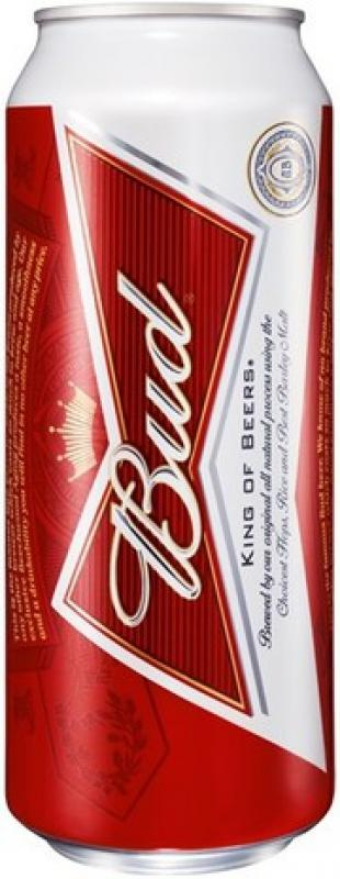 """Bud"", in can"