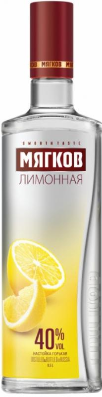 Myagkov Lemon