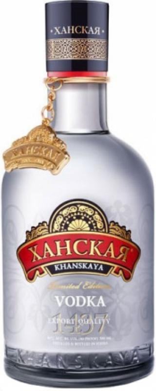 """Khanskaya"" Limited Edition"