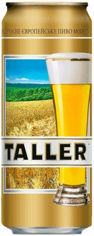 """""""Taller"""", in can"""