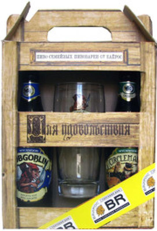 "Wychwood, ""ScareCrow"" & ""Hobgoblin"", gift set with beer glass"