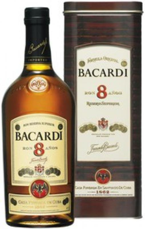 """Bacardi"" 8 years, gift box"
