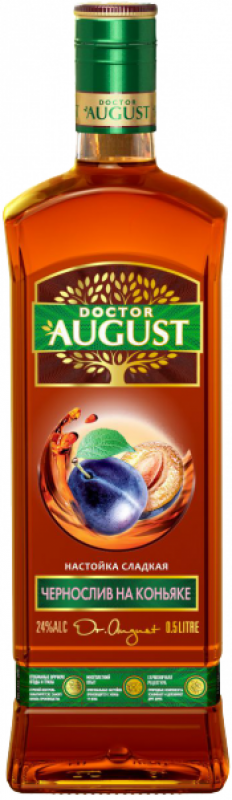 """Doctor August"" Prunes on Cognac"