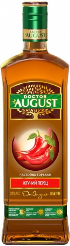 """Doctor August"" Hot Pepper"