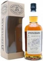 Springbank 9 years old Marsala Finish, gift box