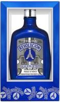 """Revolucion"" Silver 100 Proof, gift box"